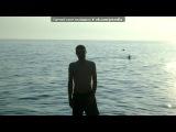 «отпуск» под музыку ♫ Группа Бумер - Над тайгой. Picrolla